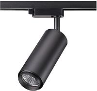 Трековый светильник Novotech Pipe 370414 -