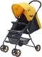 Детская прогулочная коляска Rant Solo / RA154 (желтый) -