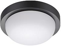 Светильник уличный Novotech Opal 358015 -
