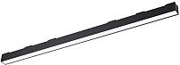 Потолочный светильник Novotech Kit 358072 -
