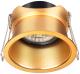 Точечный светильник Novotech Butt 370447 -