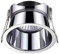 Точечный светильник Novotech Butt 370448 -