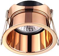 Точечный светильник Novotech Butt 370450 -