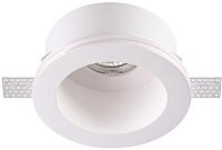 Точечный светильник Novotech Yeso 370470 -