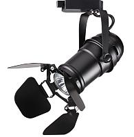 Трековый светильник Novotech Ufo 370408 -