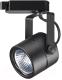 Трековый светильник Novotech Pipe 370427 -