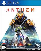 Игра для игровой консоли Sony PlayStation 4 Anthem -