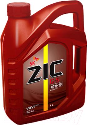 Трансмиссионное масло ZIC G-5 80W90 / 162633 (4л)