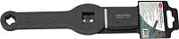 Гаечный ключ RockForce RF-756S18A -