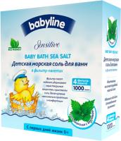 Соль для ванн детская Babyline Морская с крапивой DC08 (4x250г) -