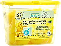 Капсулы для стирки Babyline Bio для детских вещей и пеленок в капсулах DB008 (22шт) -