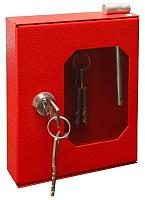 Ключница металлическая Рубин КЛ-1 -