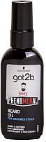 Масло для бороды Got2b Phenomenal Beard Oil For Groomed Styles (75мл) -
