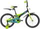 Детский велосипед Novatrack Flightline 207FLIGHTLINE.BK9 -