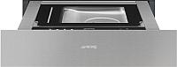 Вакуумный упаковщик Smeg CPV315X -