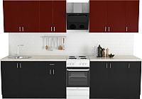 Готовая кухня Хоум Лайн Кристалл Лайт 2.5 (черный глянец/бургунский глянец) -