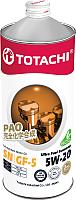 Моторное масло Totachi Ultra Fuel Economy 5W20 SN GF-5 / 4562374690653 (1л) -