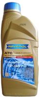 Трансмиссионное масло Ravenol Transfer Fluid TF-0870 / 121112800101999 (1л) -