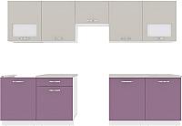 Готовая кухня ВерсоМебель Эко-6 3.0 (виола/кашемир) -
