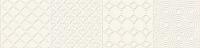 Декоративная плитка Dual Gres S-Decor Dolce White (73x300) -