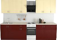 Готовая кухня Хоум Лайн Кристалл Лайт 2.5 (бургунский глянец/ваниль глянец) -