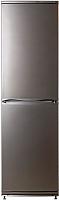 Холодильник с морозильником ATLANT ХМ 6025-080 -