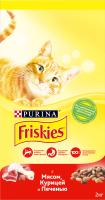 Корм для кошек Friskies С мясом, курицей и печенью (10кг) -