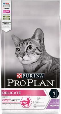 Корм для кошек Pro Plan Delicate с индейкой (1.5кг)