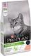 Корм для кошек Pro Plan Sterilised с лососем (1.5кг) -