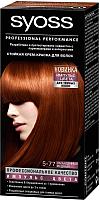Крем-краска для волос Syoss Импульс цвета 5-77 (насыщенный медный) -