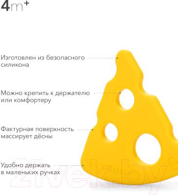 Прорезыватель для зубов Happy Baby Силиконовый / 20034