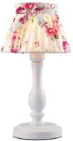 Прикроватная лампа Arte Lamp Margherita A7021LT-1WH -