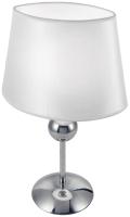 Прикроватная лампа Arte Lamp Turandot A4012LT-1CC -