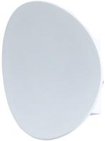 Бра уличное Arte Lamp Eclipse A6079AL-1WH -