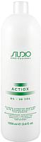 Эмульсия для окисления краски Kapous ActiOx Studio Professional экст. женьшеня и рисов.прот. 9% (1л) -