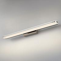 Подсветка для картин и зеркал Elektrostandard Tersa LED (MRL 1080) (хром) -