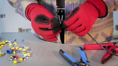 Перчатки защитные КВТ С-31 / 75385 (L)