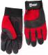 Перчатки защитные КВТ С-33 / 75382 (M) -