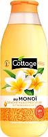 Масло для душа Cottage Douche Huile Précieuse Extra Nourrissante Au Monoï (560мл) -