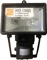 Прожектор КС ИО 150Д IP44 95109 с детектором (черный) -