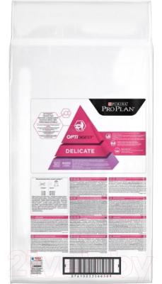 Корм для кошек Pro Plan Delicate Adult с индейкой и рисом (10кг)