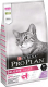 Корм для кошек Pro Plan Delicate Adult с индейкой и рисом (10кг) -