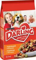 Корм для собак Darling С курицей и овощами (2.5кг) -