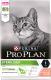 Корм для кошек Pro Plan Sterilised с лососем (3кг) -