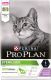 Корм для кошек Pro Plan Sterilised с индейкой (3кг) -