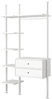 Система хранения Ikea Элварли 992.040.17 -