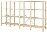 Стеллаж Ikea Хейне 992.274.48 -