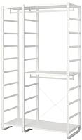 Система хранения Ikea Элварли 692.040.14 -