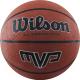Баскетбольный мяч Wilson MVP / WTB1419XB07 (размер 7, коричневый) -