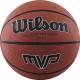 Баскетбольный мяч Wilson MVP / WTB1417XB05 (размер 5, коричневый) -